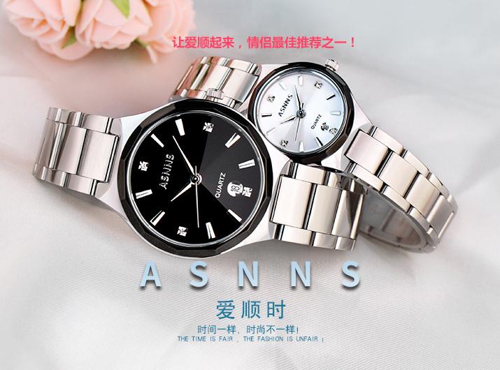 爱顺时5526,手表批发,网店代理,手表货源